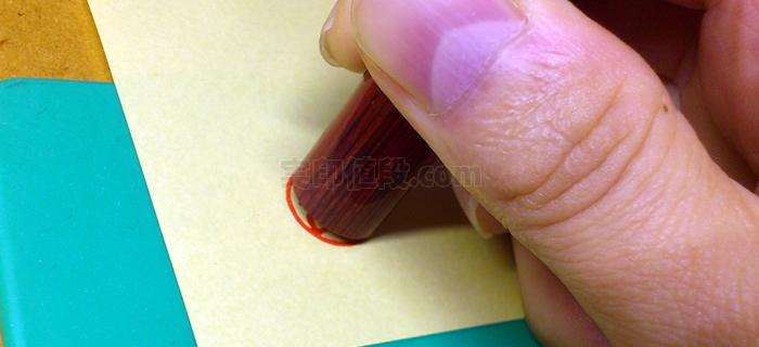 彩樺印鑑の捺印性は意外なほど良い