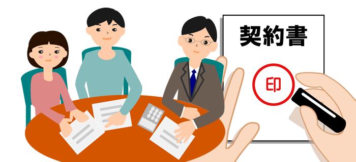 生命保険の加入契約の印鑑は実印・銀行印・認印どれがいい?