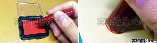 ハンコマンの彩樺印鑑は捺印性もバッチリ
