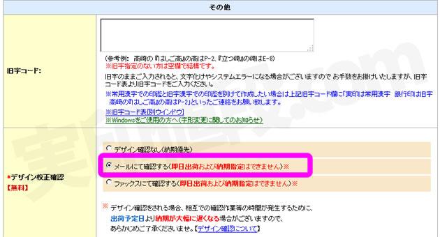 hankoya-com-buy0203