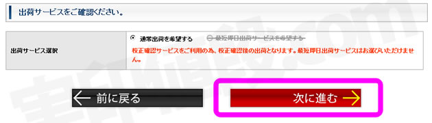 hankoya-com-buy0303