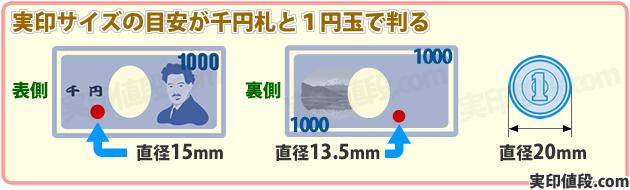 size-1000en