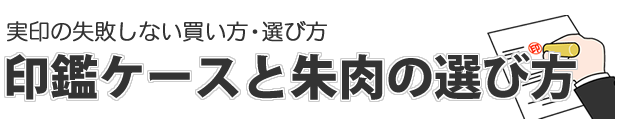 title-case&syuniku