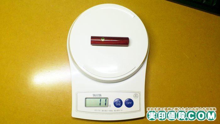 ハンコマンの彩樺印鑑の重さ