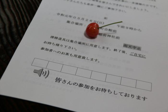 印鑑滅びろ!日本のハンコ制度<4つの疑問>と有効な対抗手段