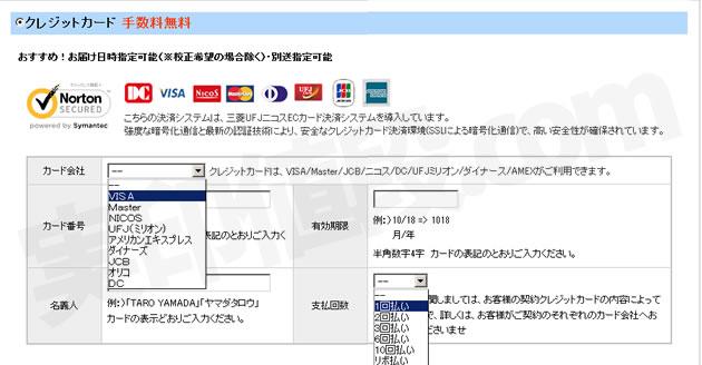 hankoya-com-buy0302